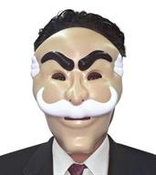 Mr. Robot Adult Mask