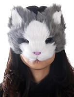 Gray Kitty Mask